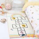 兒童地墊跳房子加厚床邊毯卡通可愛地墊防摔游戲爬行地毯【淘嘟嘟】