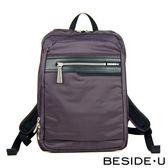 Backbager 背包族【英國 BESIDE-U】Platinum系列 減壓護脊筆電後背包/背包-沉穩紫