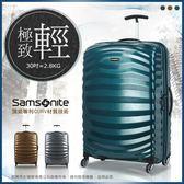 28吋Samsonite新秀麗行李箱 98V