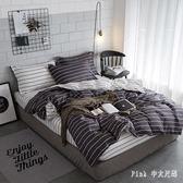 床包組四件套 北歐ins床上用品四件套被套床單三件套宿舍 nm7916【pink中大尺碼】