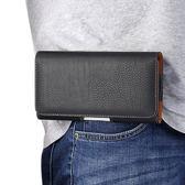手機掛腰包穿皮帶男士中老年人腰帶皮套殼4.7寸5.2寸5.5寸6寸通用