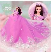 洋娃娃 換裝說話唱歌娃娃套裝仿真超大禮盒單個婚紗女孩兒童節日禮物 『歐韓流行館』
