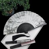 折扇 扇子折扇中國風古風隨身夏季古代漢服男女頭青竹絲綢折疊扇大流蘇 小衣里