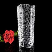 富貴竹花瓶玻璃水培透明大號簡約方口方形百合綠蘿插花編織小花瓶igo   酷男精品館