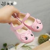 女寶寶鞋兒童單鞋學步鞋軟底皮鞋春秋 LQ3204『夢幻家居』