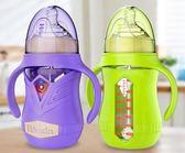 新生嬰兒玻璃奶瓶耐摔防摔硅膠套感溫玻璃奶瓶帶手柄吸管嬰兒用品   蓓娜衣都