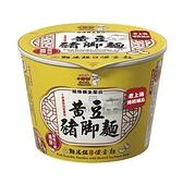 【小廚師慢食麵】黃豆豬腳麵 (320g/桶)