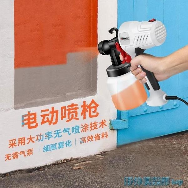 噴漆槍 乳膠漆油漆涂料噴涂機噴漆槍家用小型噴漆搶工具汽車電動噴槍霧化 快速出貨