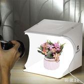 迷你LED折疊攝影棚柔光燈便攜式 20cm攝影燈箱防水拍照免摳圖WL435【科炫3C】