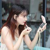小風扇 迷你USB充電折疊鏡子手持便攜式學生女生化妝鏡盒子-小精靈生活館