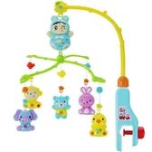 床頭鈴床掛搖鈴床鈴音樂風鈴兒童新生兒童掛件旋轉寶寶玩具0-1歲WY【快速出貨】