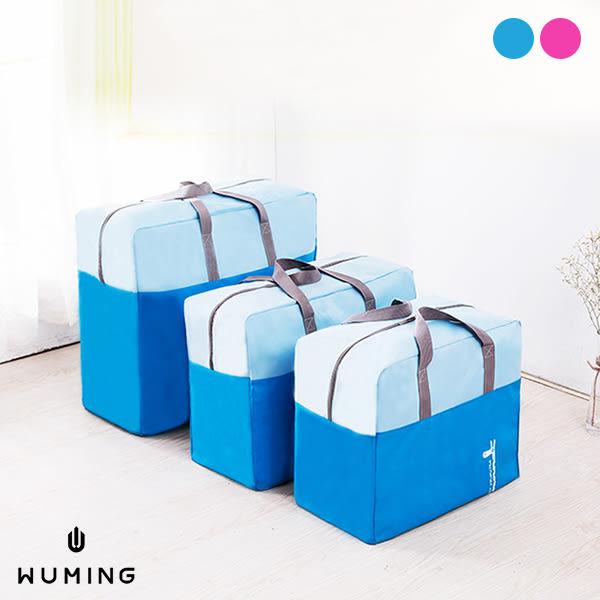 衣物 棉被 收納袋 旅行袋 行李袋 大容量 收納 出差 旅行 外出 手提 防水 防潮 耐用 『無名』 N05127