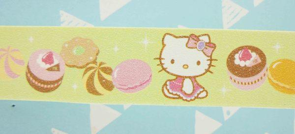 【震撼精品百貨】Hello Kitty 凱蒂貓~KITTY指甲銼刀-綠色