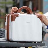 時尚韓版女士手提箱子小行李箱14寸化妝包便攜小型迷你旅行箱可愛 LannaS YTL