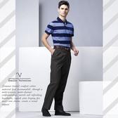 【Emilio Valentino】范倫鐵諾質感品味彈性雙摺休閒褲_深橄綠條紋