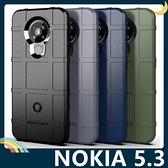 NOKIA 5.3 護盾保護套 軟殼 鎧甲盾牌 氣囊防摔 三防全包款 矽膠套 手機套 手機殼 諾基亞