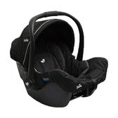 Joie GEMM 提籃式汽車安全座椅(JBD82500D) 3128元(無法超商取件)