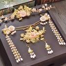 婚紗名店指定款新娘造型古裝頭飾中式結婚飾...