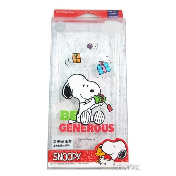 SNOOPY空壓氣墊軟殼 [慷慨] HTC Desire 10 Pro (5.5吋) 史努比【正版授權】