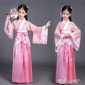 兒童古裝 兒童古裝小七仙女公主裙古箏表演服古代唐裝漢服小女孩古裝 傾城小鋪