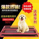 寵物廁所狗狗金毛薩摩耶拉布拉多尿盆便盆大號中型大型犬公狗用品