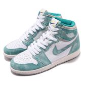 Nike Air Jordan 1 Retro High OG GS Turbo Green 綠 湖水綠 白 麂皮 喬丹1代 女鞋 大童鞋【PUMP306】 575441-311