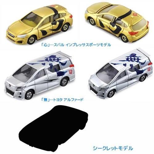 TOMICA 2019新年車 吉川書法系列(6入組隨機出貨)_TM61446*6