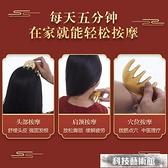 按摩梳牛角梳子天然牦牛按摩梳女頭療頭部經絡防脫發頭皮大寬齒木梳 交換禮物