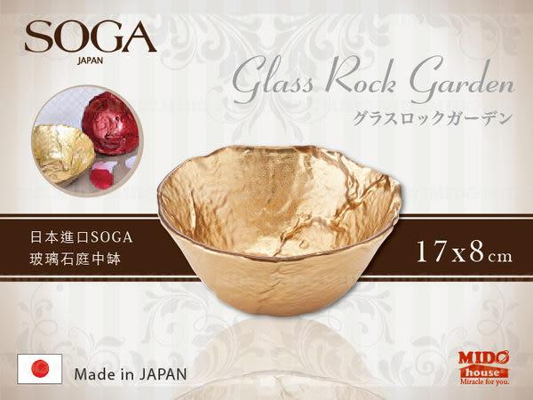 日本進口 SOGA 玻璃石庭中缽(A43735Z)-紅.金色《Mstore》