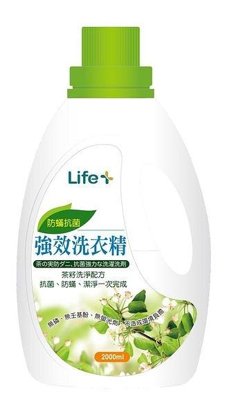 Life+ 茶籽洗衣精【躍獅】
