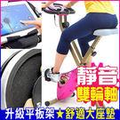 靜音雙輪軸健身車X收納折疊飛輪室內腳踏車...