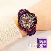 女士手錶 2018新款時來運轉手表石英表鋼帶潮流防水女表 BF7823【旅行者】
