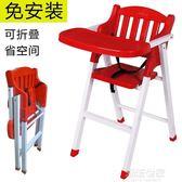 餐廳飯店嬰兒兒童折疊餐椅吃飯餐椅可折疊MBS『潮流世家』