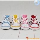 可愛小狗狗鞋子泰迪秋冬腳套小型犬鞋子耐磨透氣寵物鞋【小獅子】