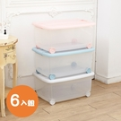 【ikloo】輕柔色系滑輪收納整理箱/收...