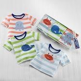 包屁衣/哈衣/連身衣/彌月禮 Baby Aspen BAS 立體海底動物短袖上衣三件式彌月禮組 BA16046NA