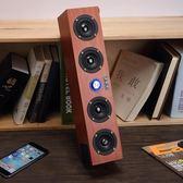 全木質藍牙音箱無線家用手機電腦便攜車載重低音炮插卡迷你小音響LVV7464【衣好月圓】TW