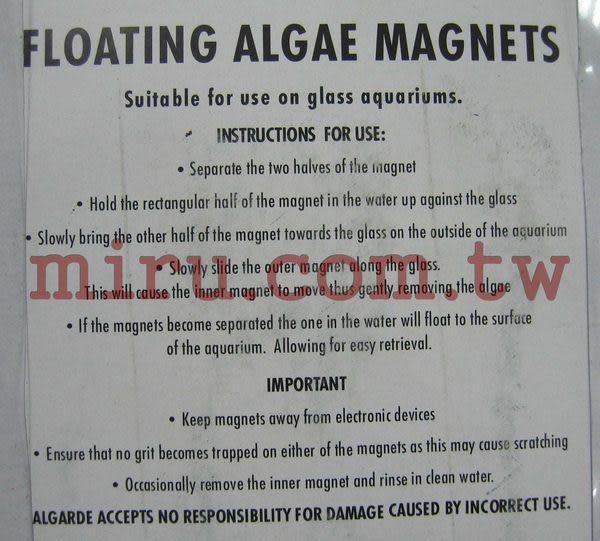 【西高地水族坊】Mr.Aqua代理 AQUATIC ALGARDE磁浮刷(S)