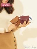 小錢包女短款新款韓版清新簡約零錢包可愛摺疊超薄卡包女 范思蓮恩