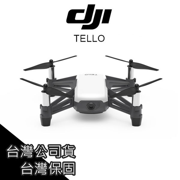 DJI 大疆 TELLO 空拍機 無人機 台灣公司貨 花式飛行 空中拍攝 遙控飛機 特技四軸【TEL001】
