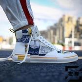 帆布鞋男鞋高幫嘻哈板鞋潮韓版百搭街頭潮鞋【左岸男裝】