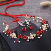 頭飾 韓式新娘頭飾發帶禮服紅色飾品森系仙美結婚敬酒服發飾