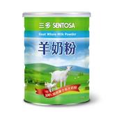三多羊奶粉 800g  *維康