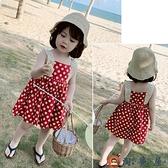 兒童吊帶裙洋氣吊帶裙連身裙可愛裙子女童潮夏季兒童洋裝【淘夢屋】