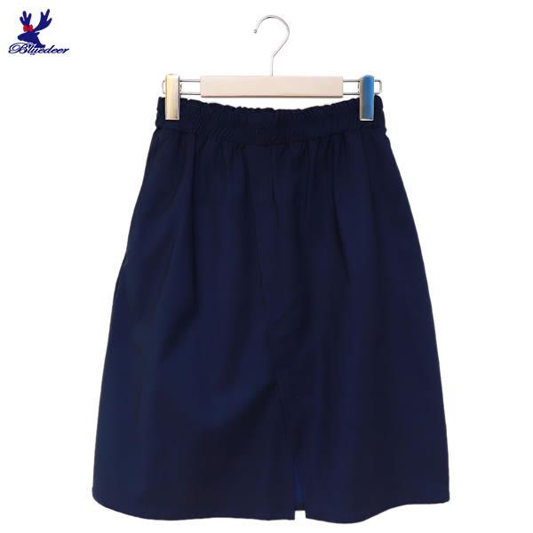 American Bluedeer -【春夏降價款】前片開衩窄裙 春夏新款