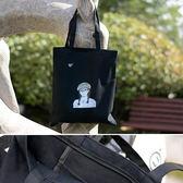 帆布袋 手提包 帆布包 手提袋 環保購物袋--單肩/拉鏈【DE415】 ENTER  08/24