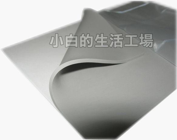 【鼎立資訊】L37-5-3 100X145X3mm導熱矽膠(雙面無背膠)*