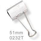 SDI 手牌 0232T(0232-1)銀色長尾夾 51mm/10支 【金玉堂文具】