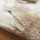 仿兔毛加密漸變色長方形灰色北歐客廳茶幾地毯臥室床邊飄窗毯定制ATF 夏季特惠