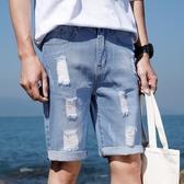 夏季五分牛仔短褲男破洞修身韓版潮流薄款百搭5分中褲青少年學生
